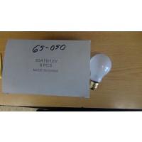 Incandescent Bulb, 50 watt, 12 volt DC